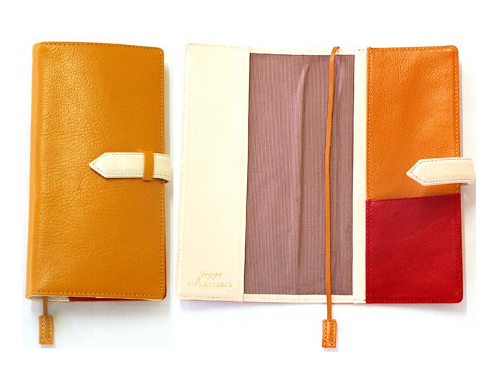 黄色の手帳カバー