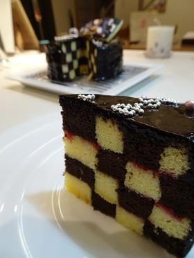 格子模様不思議なケーキ