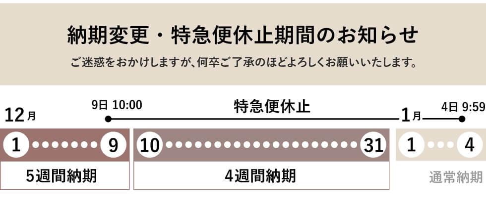 16ramazan-delay-pc