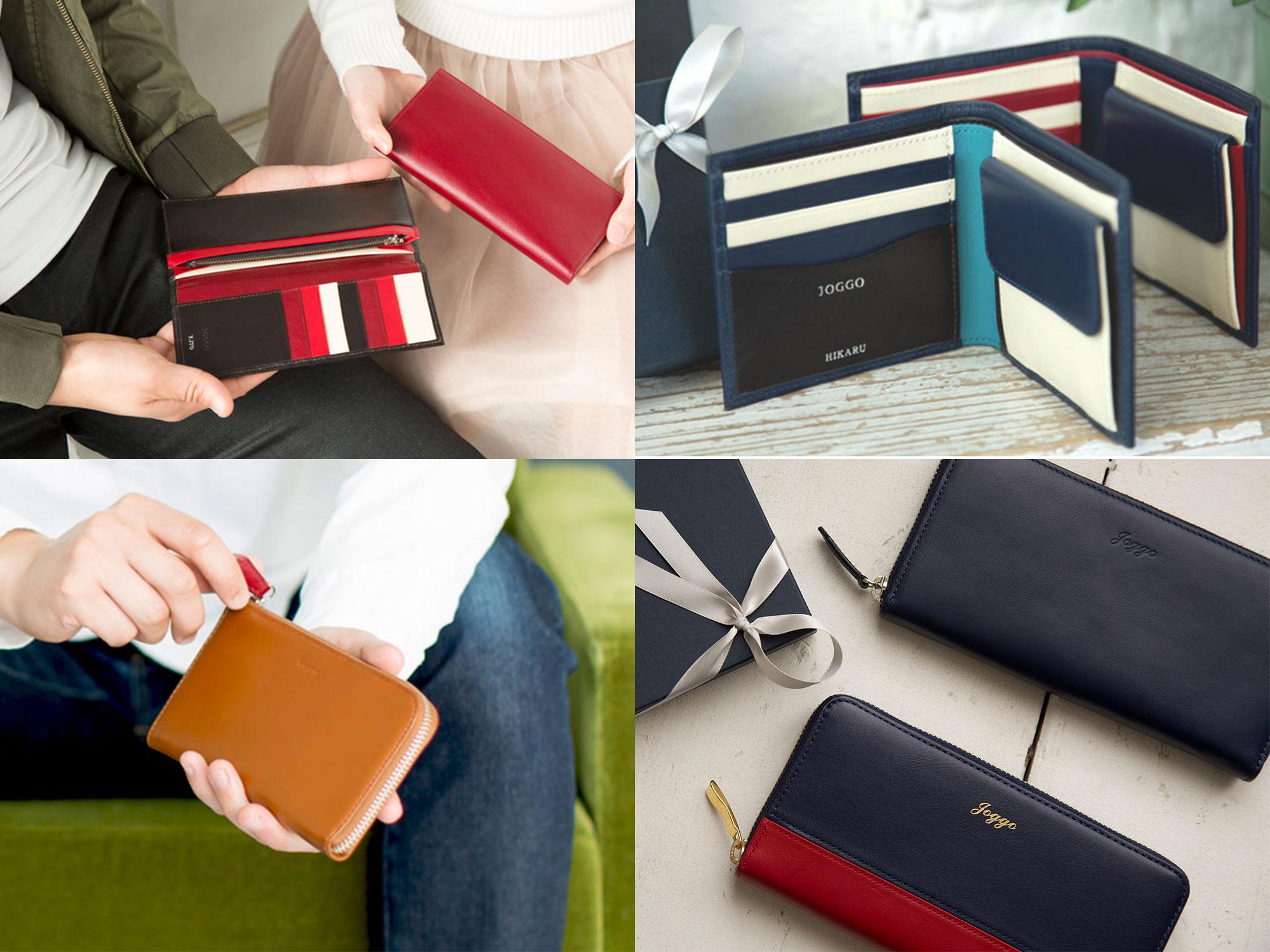 財布4種類