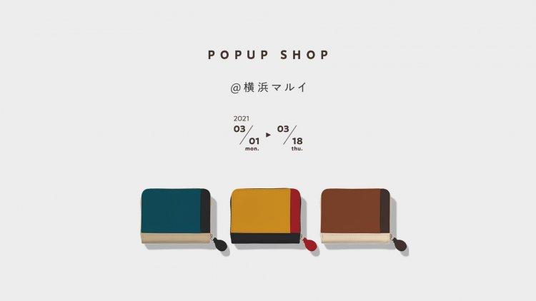 【期間限定】 マルイシティ横浜POP UPストア出店のお知らせ