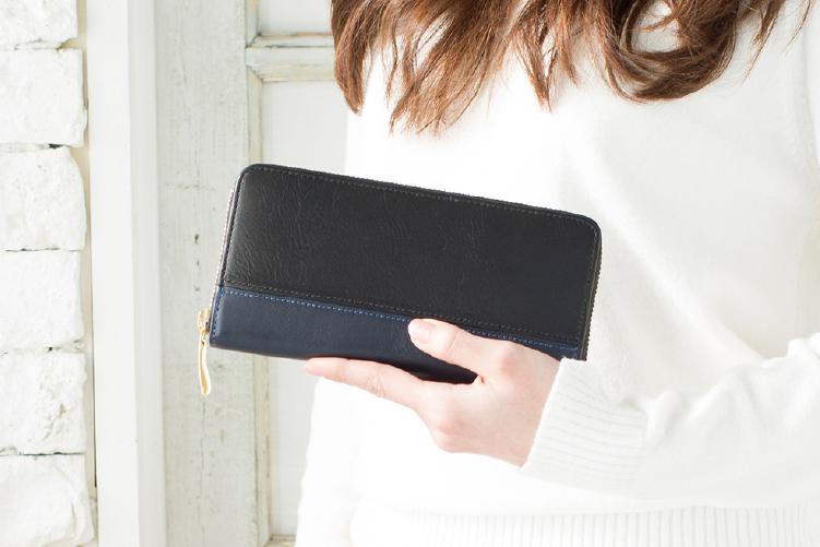 ピュアブラックでカスタマイズされたシンプルラウンド長財布(バイカラー)