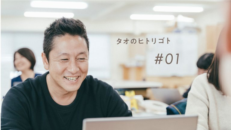 JOGGOの耐久性、品質とは!?本革と縫製技術とユーザーの評判を公開!