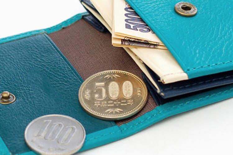 四角いコインケース 手前ポケット収納
