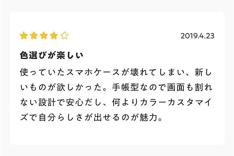 JOGGO スマートフォンケース手帳型(iPhoneX)口コミ