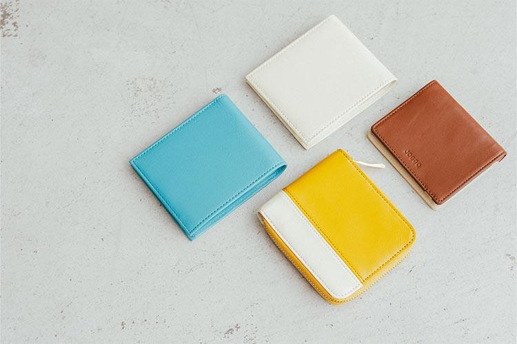豊富な二つ折り財布のラインナップ